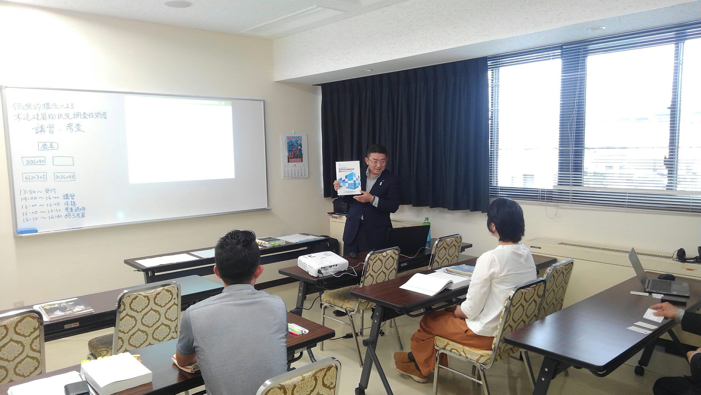 埼玉初!木造建築物状況調査技術者講習   古民家再生協会埼玉